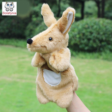 Children Stuffed Toy kangaroo two color kids doll plush baby Hand  PUPPETS toys Christmas birthday gift