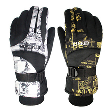 Winter Warm Windproof Ski Gloves Outdoor Sports Comfortable Men or Women Snowboard Gloves or Skiing Gloves(China)