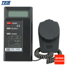 TES1330A Digital EMF Lux Meter Light Meter Illuminometer luminance Meter Luxmeter