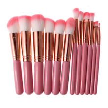 12pcs GUJHUI Pro Makeup Brush Set Kit Foundation Powder Eyeshadow Lip Cosmetic Brushes Blending Blusher Kabuki Brush Tool Pink