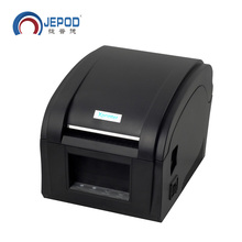 XP-360B High quality Qr code sticker printer barcode printer JEPOD Thermal adhesive label printer clothing label printer