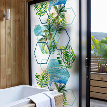 Dicor Decorative Window Film Vinyl No Glue Privacy Film in 3 Sizes, Static Cling Stained Glass For Bathroom BLT1264 coconut(China)