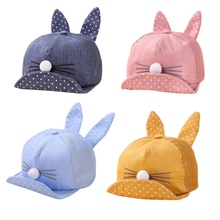 Cute Newborn Toddler Girl Boy Rabbit Ear Cat Baby Hat Kids Cat Caps Snapback Baseball Dots Kid's Caps