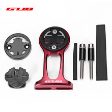 GUB 690 Bike Bicycle Computer Stem Extension Mount Holder Aluminum Alloy Road MTB Stopwatch Handlebar - Store store