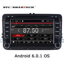 SMARTECH 2 Din Car Radio Audio Video Multimedia Player VW Passat 7 inch Android 6.0.1 OS Quad-Core OBD GPS NAvigation - Shenzhen ShiTongChuang Store store