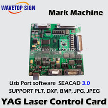 YAG laser mark machine control card usb port software  SEACAD 3.0 SUPPORT PLT, DXF, BMP, JPG, JPEG