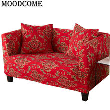 Red Sofa Cover Elastic France Housse De Fauteuil Drop Shipping New Arrival  Cubre Sofa Slipcovers Cheap