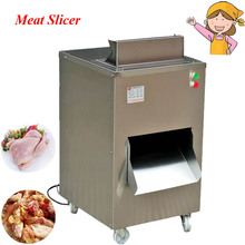 220V/110V Stainless Steel QC Chicken Meat Cutting Machine Meat Slicer Meat Processing Machine Practical Kitchen Equipment(China)