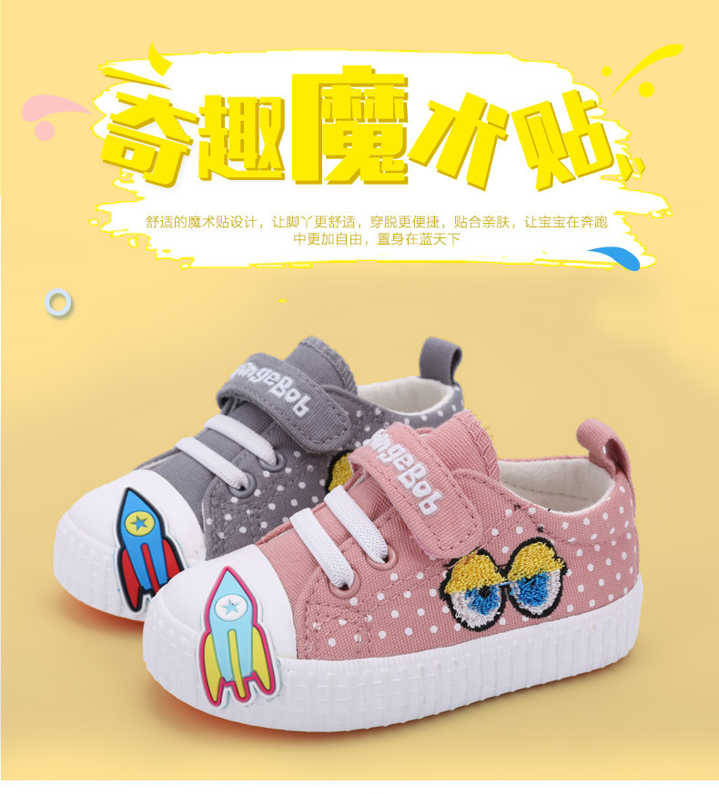 2017 spring 1-3 years old baby shoes 2 boys and girls canvas shoes cute cartoon shoes non-slip(China (Mainland))