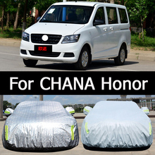 Hithotwin automobile special clothing sun rain snow dust cloth car cover car sunshade thick insulation sleeve For CHANA Honor(China)
