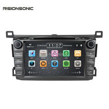 2Din Indash Car DVD GPS Radio For Toyota RAV4 2013-2015 RAV 4 With Bluetooth Navigation iPod Reversing function Free card(China)