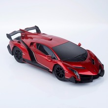 2017 Details about XQ R/C RAPID RADIO REMOTE CONTROL CAR for LAMBORGHINI VENENO 1/32 RC Car Toys Gifts(China)