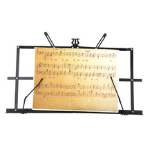 Hot Sale Music Stand Foldable Tabletop Music Stand Metal Sheet Music Holder Folding Guitar Parts & Accessories(China)