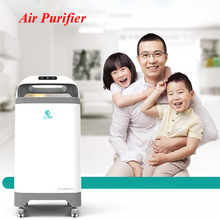 Household Bedroom Air Purifier Remove PM2.5 Air Refesher Air Cleaning Oxygen Bar Formaldehyde Removal AP-GUNDAM(China)