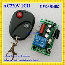 Remote Control Switch AC220V 1CH Lighting Switches Remote ON OFF Light Lamp SMD Power Remote Switch System 315/433.92MHZ Latch(China)