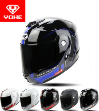 2017 New YOHE Open face motorcycle helmet YH973 Flip Up motorbike helmets ABS knight undrape face helmets with black lens visor