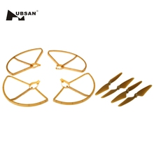 Original HUBSAN H501S Propeller 4Pcs Blades Propellers + 4Pcs Protection Frames Pack With Prop Guards For H501S H501C X4 Drone