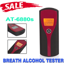 Alcohol Breath Tester Analyzer with hand strap Alcohol Tester Digital Breathalyzer, Alcohol Breath Analyze Tester Wholesale(China)