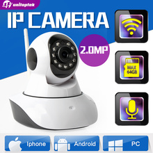 2MP HD 1080P PTZ Wifi IP Camera IR-Cut Night Vision Two Way Audio CCTV Surveillance Smart Camera SD Card View XMEye UNITOPTEK