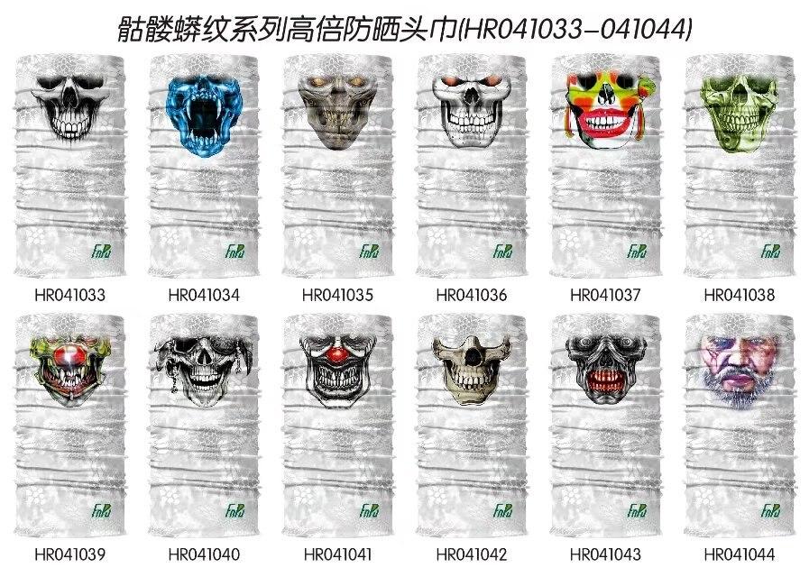HR041033-HR041044