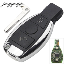 jingyuqin BGA Style 2 Buttons Keyless Entry Remote Car Key 433MHz MB Mercedes BENZ E S 2000 Key Fob Replacement