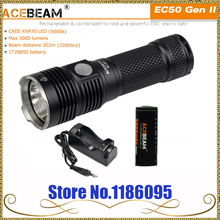 AceBeam EC50 GEN2 Search Flashlight CREE XHP70 3000 Lumens 302M Rechargeable & comfortable to hold and powerful edc search light