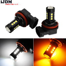 iJDM 6000K White 15-SMD-3030 Powered by LED H8 H11 H9 LED Bulbs For Fog Lights or Daytime Running Lights,H11 led Amber Yellow(China)