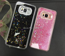Liquid Quicksand Star Hard PC Case For Samsung Galaxy S8 Plus Diamond Tinfoil Shiny Bling Dynamic Cell Phone Skin Cover 100pcs(China)