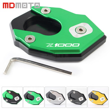 MDMOTO motorcycle Side Stand Enlarger Plate Pad kickstand Extension logo Z1000 for kawaskai Z1000 2010-2017 Z1000SX 2011-2016(China)