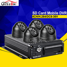 New Style 4CH Car Dvr Kits 4PCS MINI Dom Indoor Camera SD UP 128G CCTV Surveillance System Vehicle Video Recorder For Taxi Bus(China)