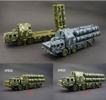 Plastic Assembled Air Defense Missile Launching Vehicle 1:72 Scale Puzzle Assembling Military Model Toys For Children