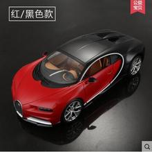 New Bugatti chiron 1:18 Bburago car model Grand Sport Vitesse La Finale supercar simulation kids toy collection Fast & Furious