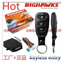 100pcs,Remote Control Central Door Locking Conversion Lock Kit Keyless Entry System Free shipping(China)