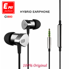 E-MI CI880 hybrid earphones metal manufacturing shocking sound quality HIFI copper wires Headset More than xiaomi hybrid PRO(China)
