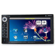 6201A Double Din Car DVD Player Multimedia Player DIVX/DVD /VCD/CD/USB/Bluetooth 2 Din Auto MP5 Audio Player Remote Controller
