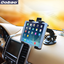 Cobao Universal Car Windshield Dashboard Adjustable Tablet Computer Stand For iPad Air 2 iPad mini 2 3 4 For GPS