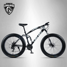 "Buy LAUXJACK Mountain Fat Bike 26"" Wheels SHIMANO 24 Speed Full Suspended Frame for $646.80 in AliExpress store"