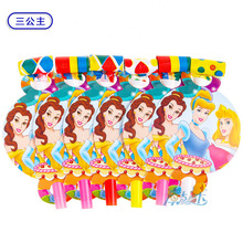 12pcs/lot cartoon Princess Pirates Thomas  Minions Toy story Hello Kitty Kids baby shower birthday party noise Maker Blowout