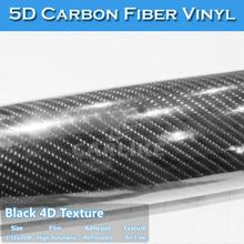 CARLIKE Vinyl Sample Super High Glossy 5D 6D Black Carbon Fiber Vinyl Rolls