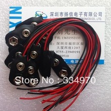 10pcs 9 v battery button 9 v battery clasp the promotion