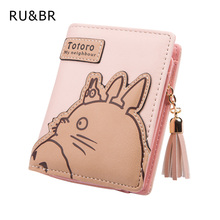 RU&BR Korean Women Wallet Cartoon Animation Small Leather Wallet Cute Totoro Tassels Zipper Clutch Coin Purse Card Holder