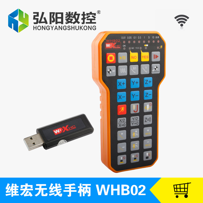 NC-Studio control handle WHB02 cnc router control system wireless handle remote-controller cnc machine parts widely used<br>