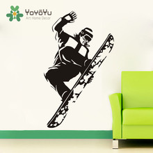 Removable Jumping Snowboard Wall Decal Sporting Boy Art Mural Kids Room Decoration Sticker Sports Ski Wall Decal NY-2