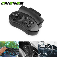 Onever Universal Steering Wheel Button Remote Control Key for Car Navigation DVD Multimedia Music Player 2din Android Car Radio