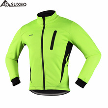 ARSUXEO 2017 Thermal Cycling Jacket Winter Warm Up Fleece Bicycle Clothing Windproof Waterproof Sports Coat MTB Bike Jersey 16H