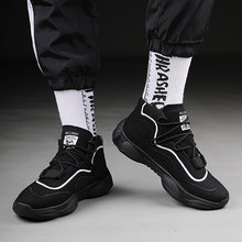 BomKinta Non-Slip Retro Sneakers Men Famous Brand Lace Up Stylish Casual  Shoes Men Comfortable Dad Shoes Adult Male Footwear ef8ffaaf58ef