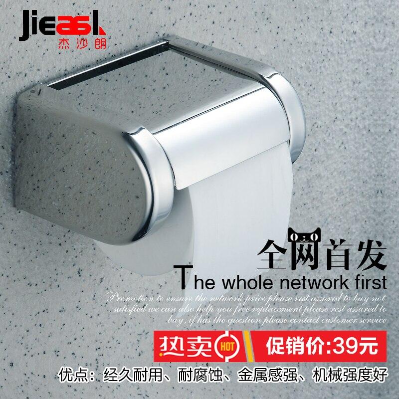 Toilet paper box stainless steel towel rack bathroom toilet paper holder tissue box waterproof<br><br>Aliexpress