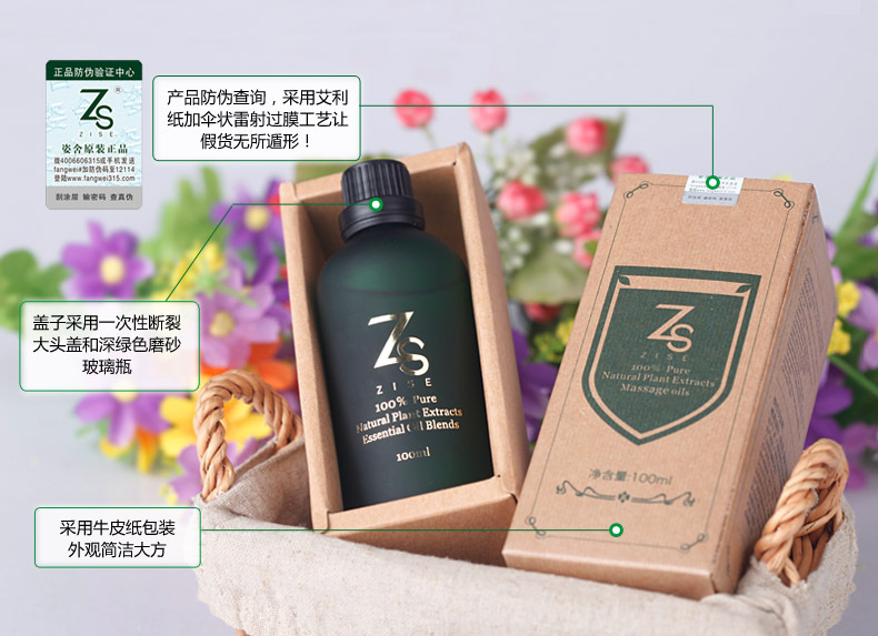 1bottle 100ml /Bag Compound essential oil Wolfberry whole body oil push scraping blood circulation kidney protection 3