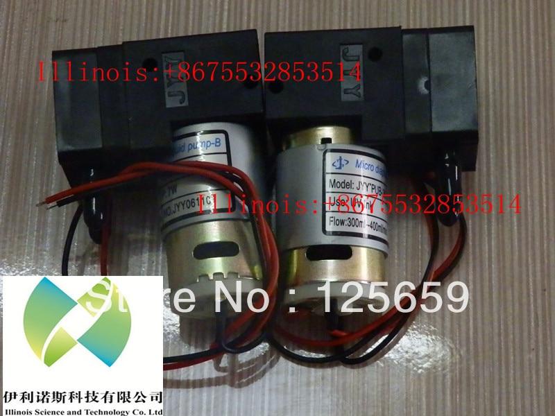 High Quality!! printer UV ink pump 7W (Flow:300-400ml/min)<br>