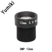 Yumiki 3.0Megpixel M12 MTV 12mm 3MP HD CCTV Camera Lens IR HD Security Camera Lens Fixed Iris